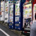 maquinas expendedoras