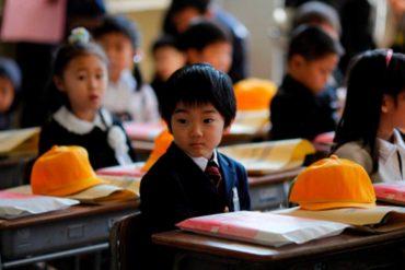 escuelas e Institutos en Japón