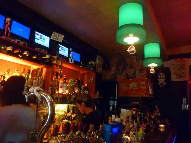 bar japones