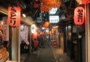 Revive el pasado de Japón en estos 4 lugares en Shinjuku
