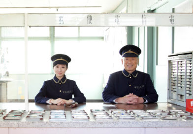 Esta oficina de correos en Japón le cambia la vida a miles de personas con una simple carta