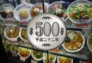 4 lugares para almorzar por sólo ¥500 en Tokio