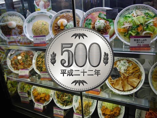 comer barato en tokio