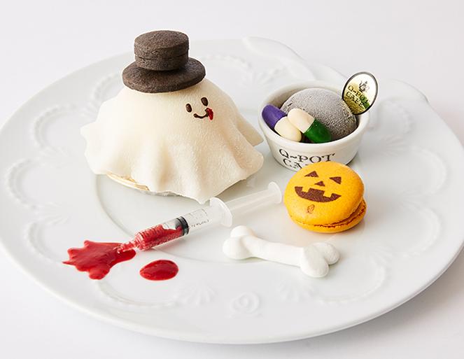 dulces de halloween en japón