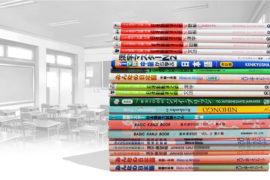 Aprende japonés