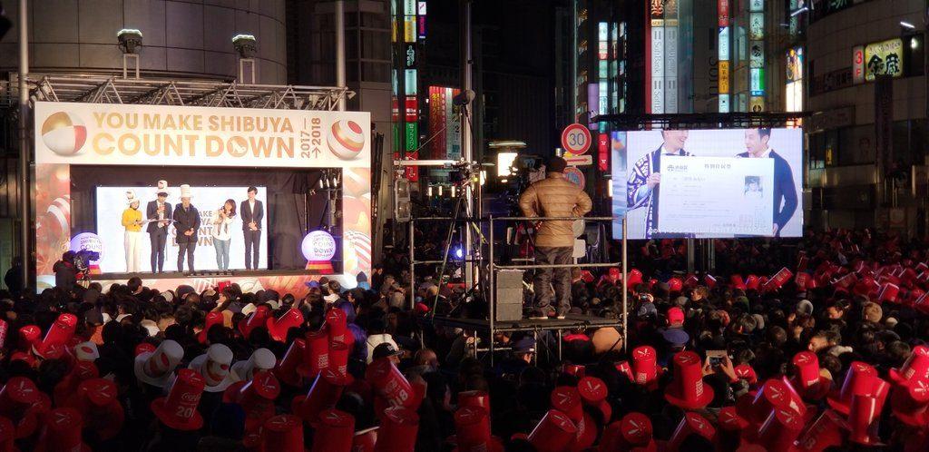 Año Nuevo en Shibuya