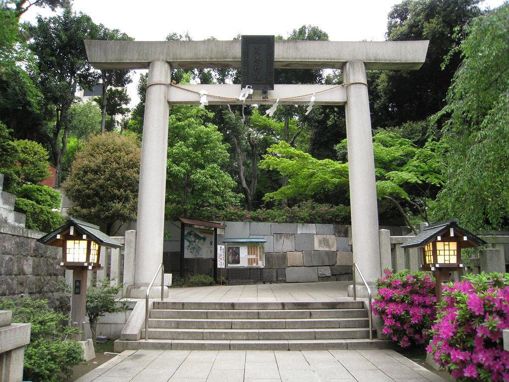 templos y santuarios Tokio