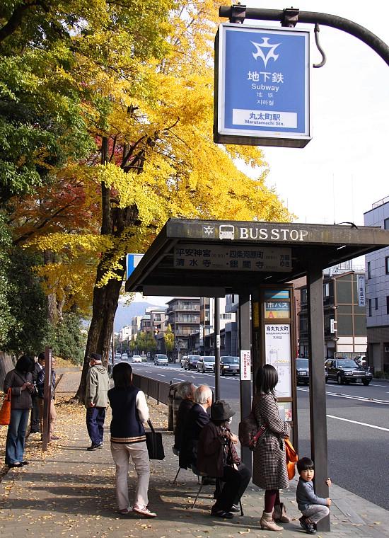 Estaciones en kioto