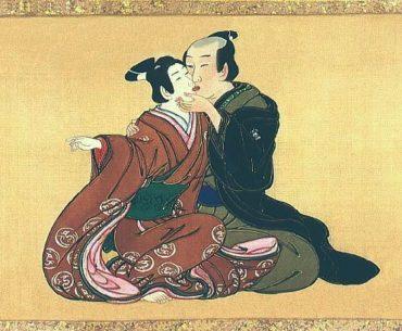 Samurais gays