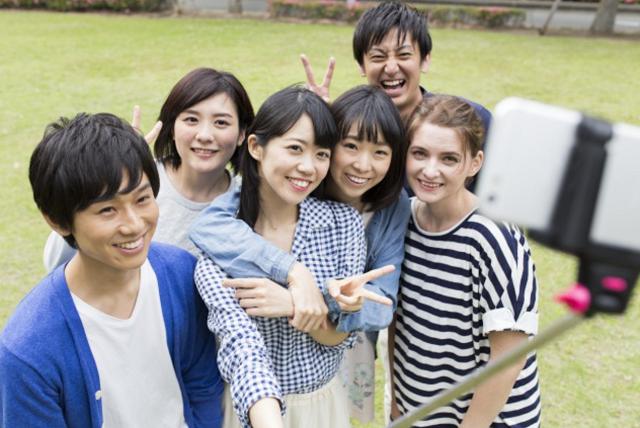¿Cómo conocer japoneses?