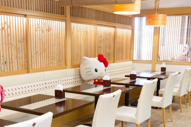 cafes en kioto