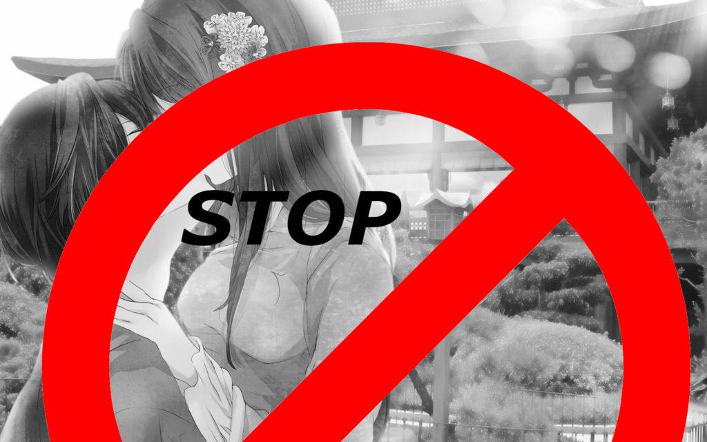 Homosexualidad en Japón