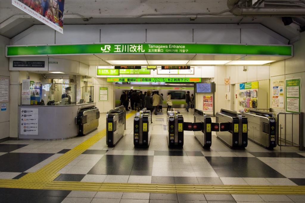 Estación de Tamagawa