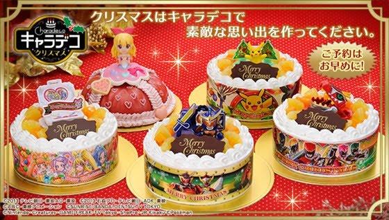 pastel de anime
