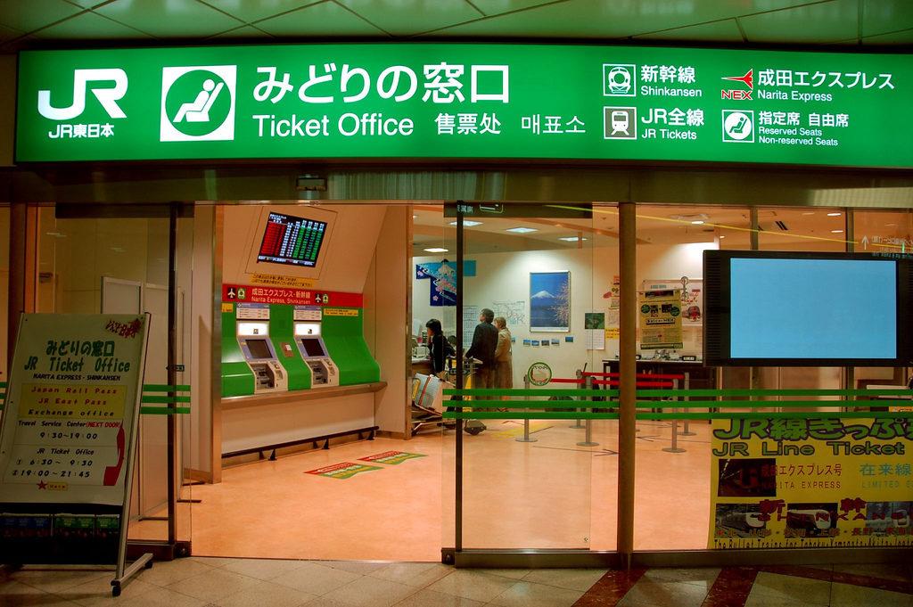 Oficina japan rail pass