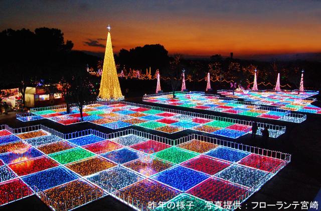 iluminaciones de invierno en Japón