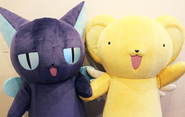 Kero-chan y Suppi