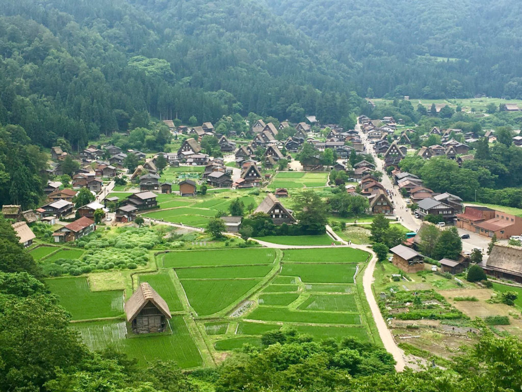 Japón que visitar