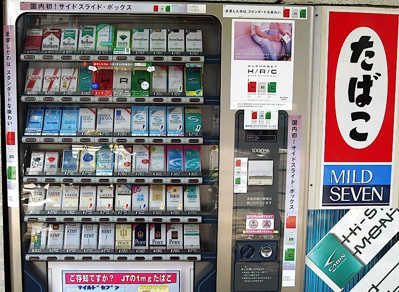 maquina expendedora de cigarros