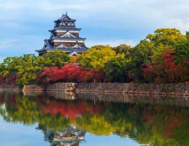 cosas que hacer en Hiroshima