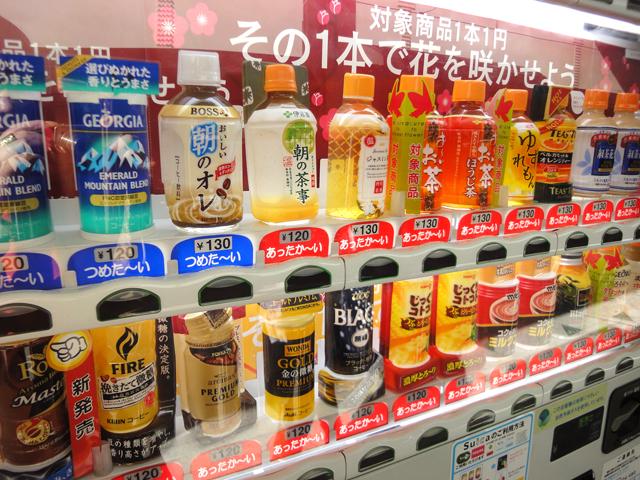 bebidas calientes en las maquinas expendedoras