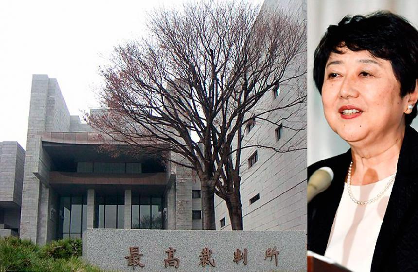 Corte de Japón