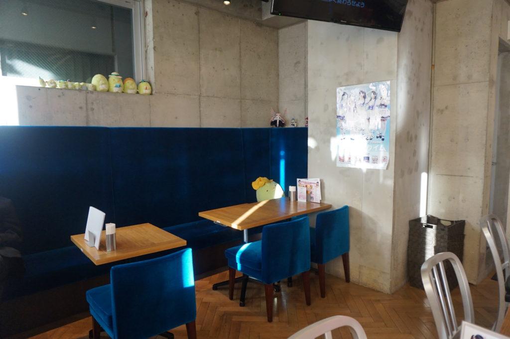 Maid Cafe