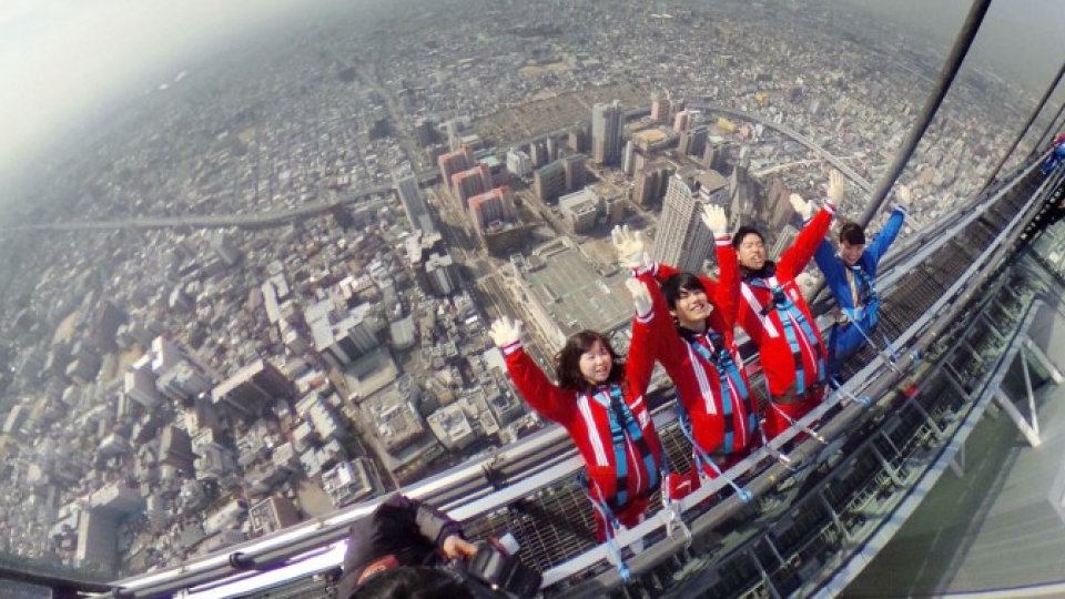 edificio mas alto de Japón