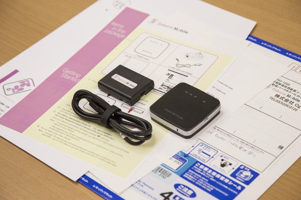 Sakura Mobile: La mejora manera de tener internet en Japón