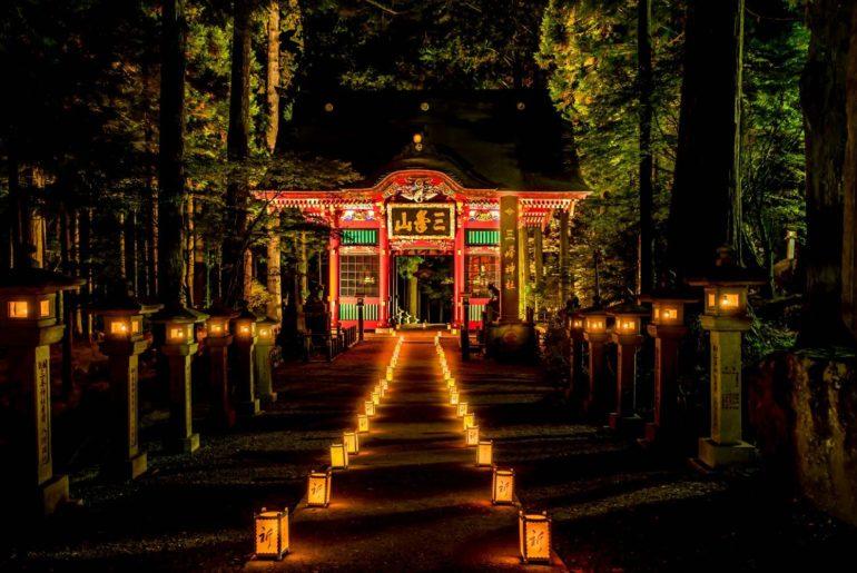 Santuario de Mitsumine