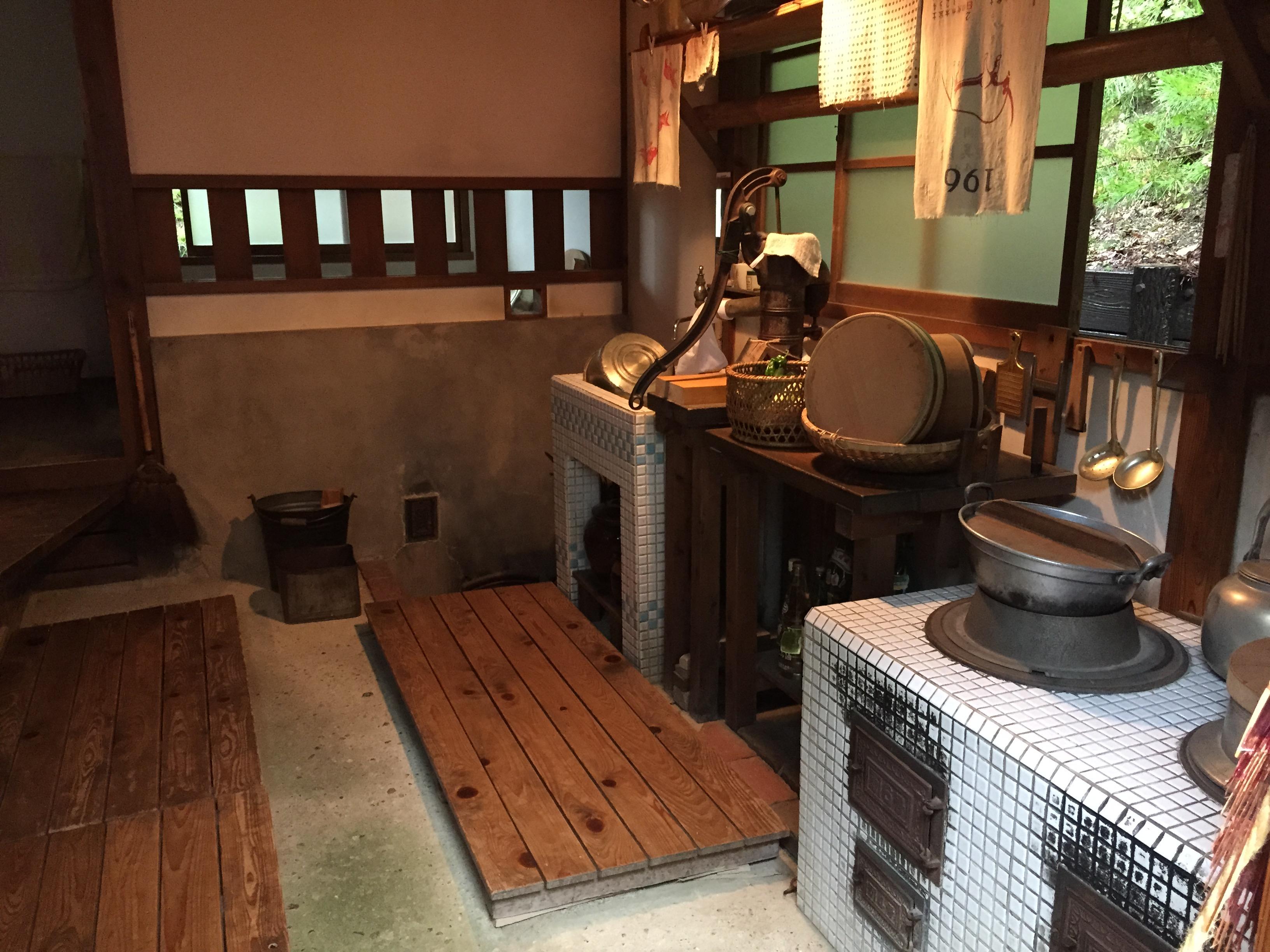 Lujo Mi Cocina Y Baño Tienda Ideas - Como Decorar la Cocina - yuhoo.info
