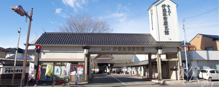 Museo Histórico de Date Masamune