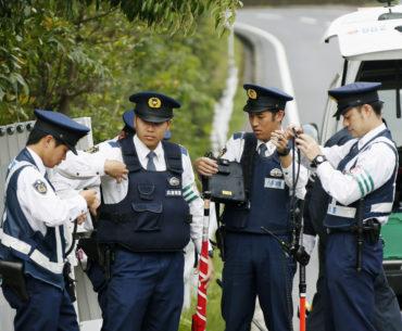 delitos en japón