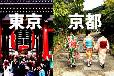 japones, tokio, kioto