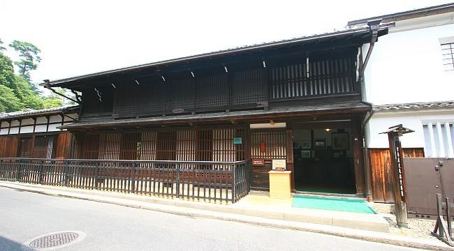 Museo de Historia y Folklore miyajima