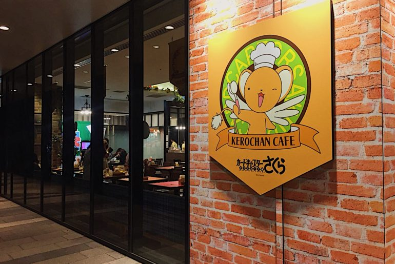Kerochan Café