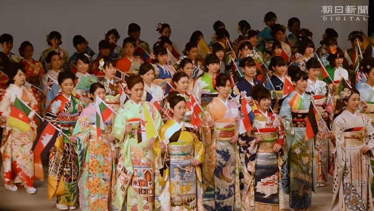 Kimonos 2020