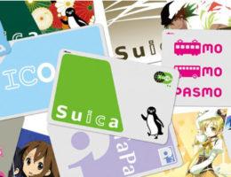 tarjetas IC Japón