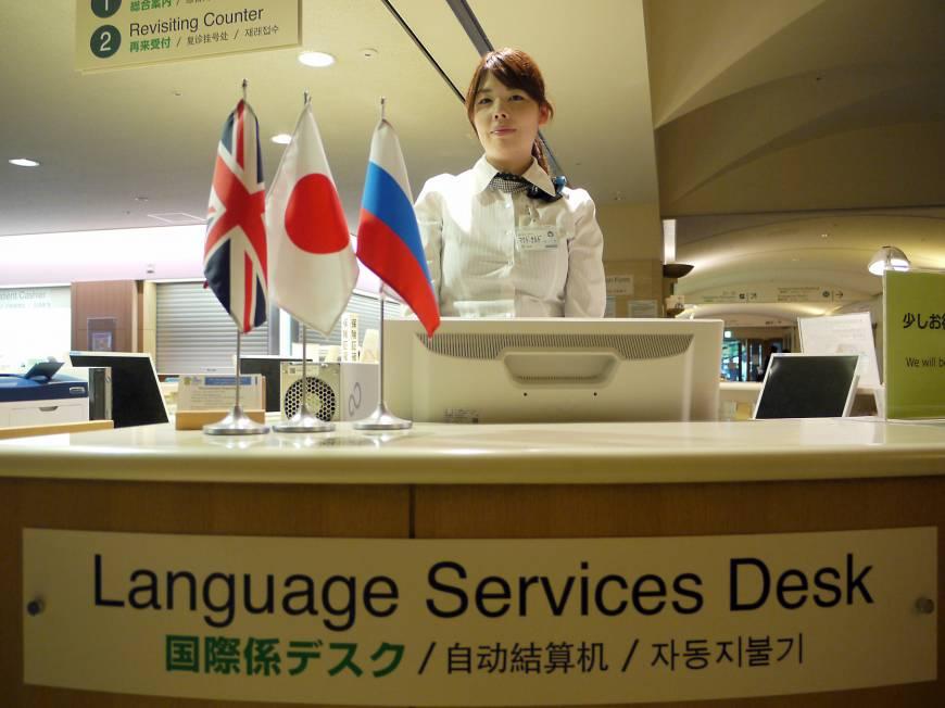 hospitales en japón