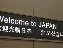 Japón prohibición de entrada