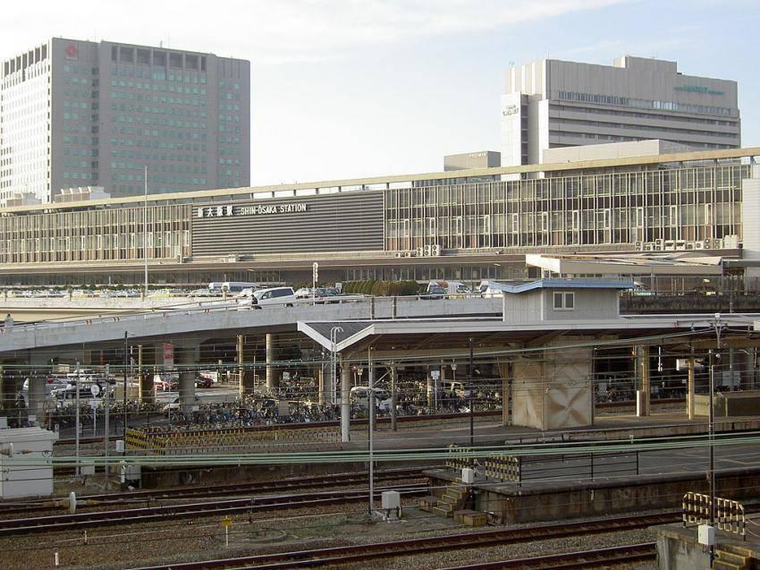 Estación de Shin-Osaka