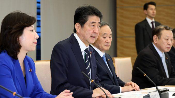 japon bienvenidos inmigrantes