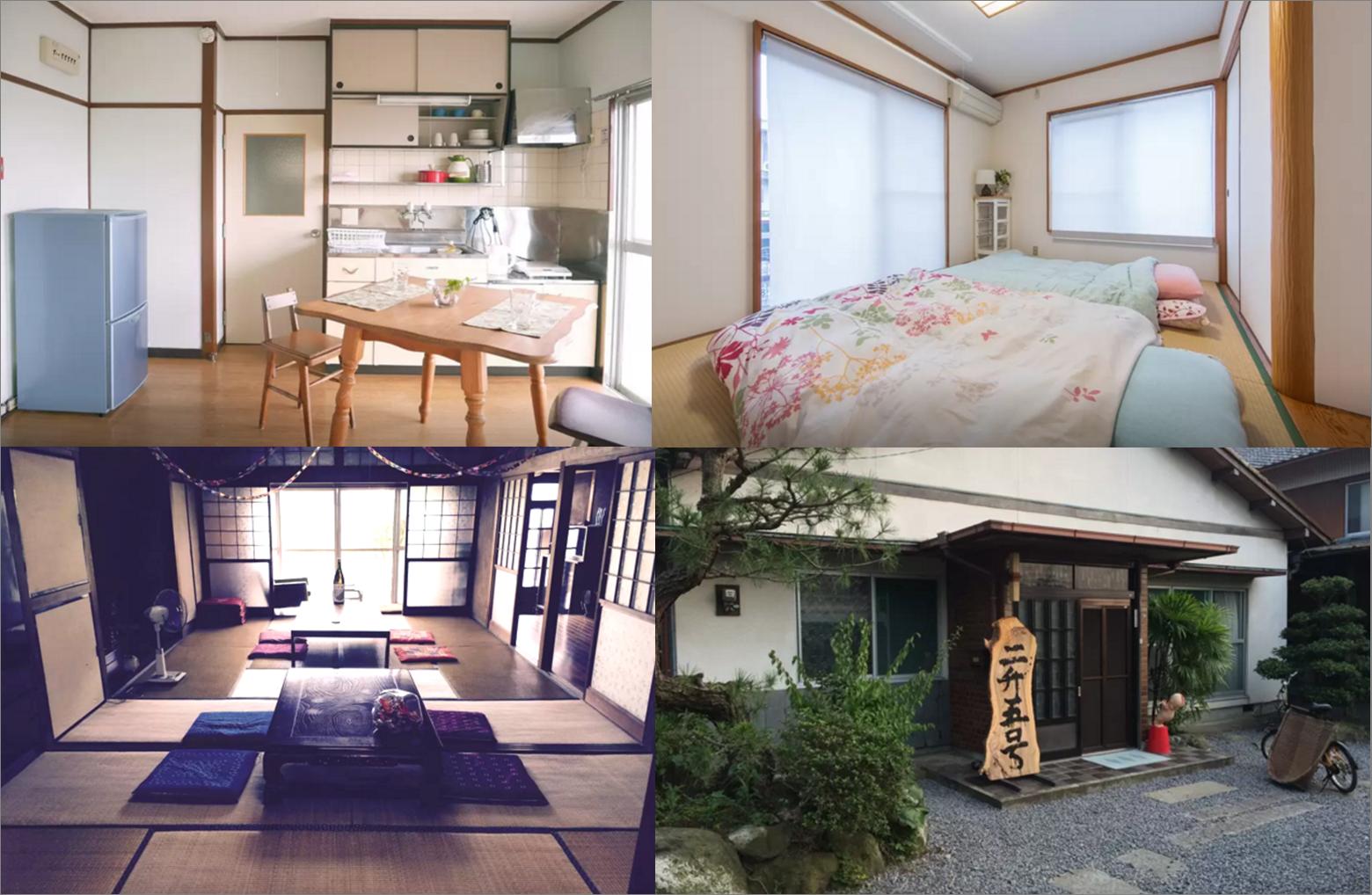 airbnb japón