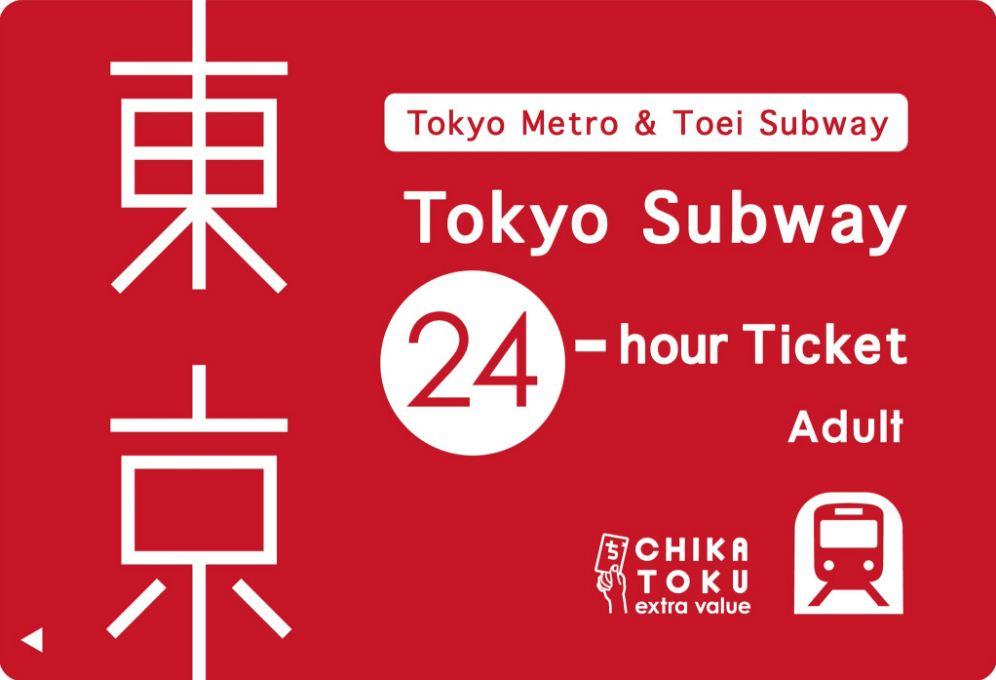 24 horas del metro de Tokio.