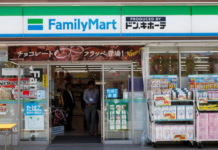 Family Mart don quijote
