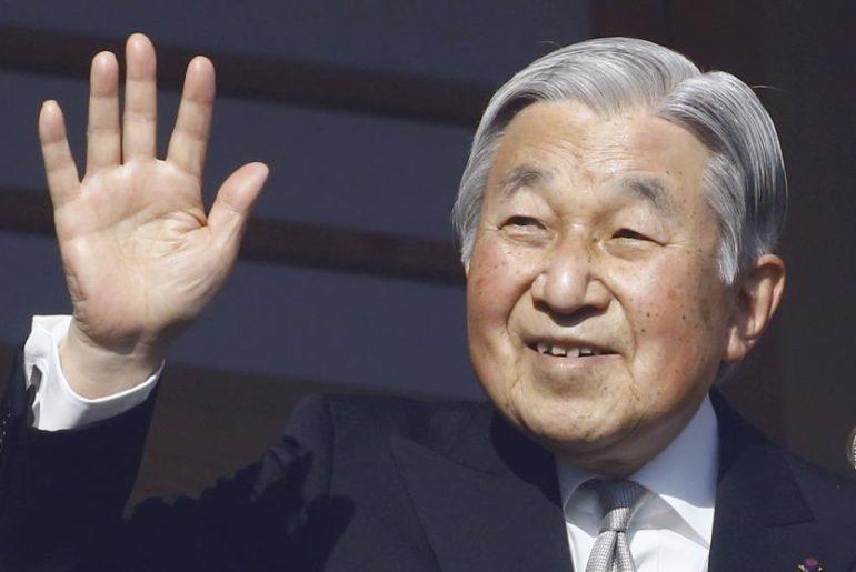 30 años de reinado del emperador Akihito