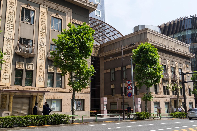 Universidad de mujeres aceptará personas transgénero en Japón