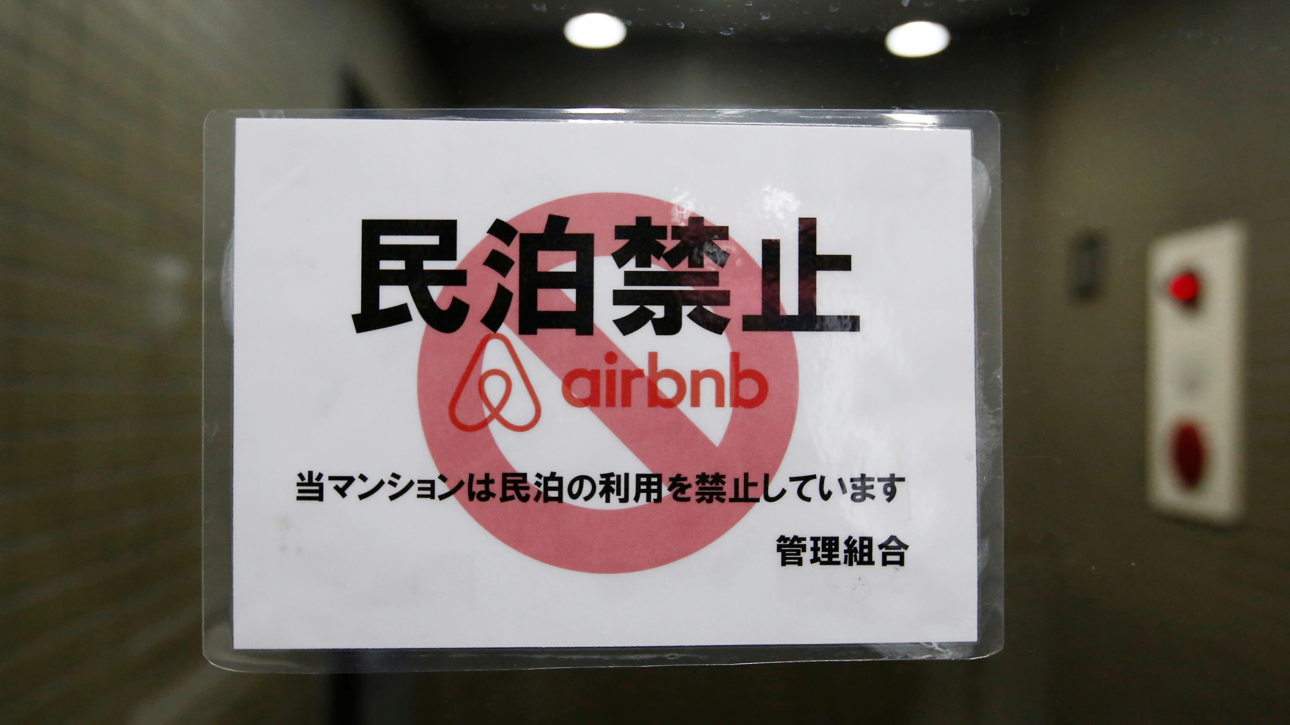 alojamientos ilegales en Japón