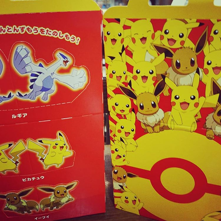 pokemon en McDonald's