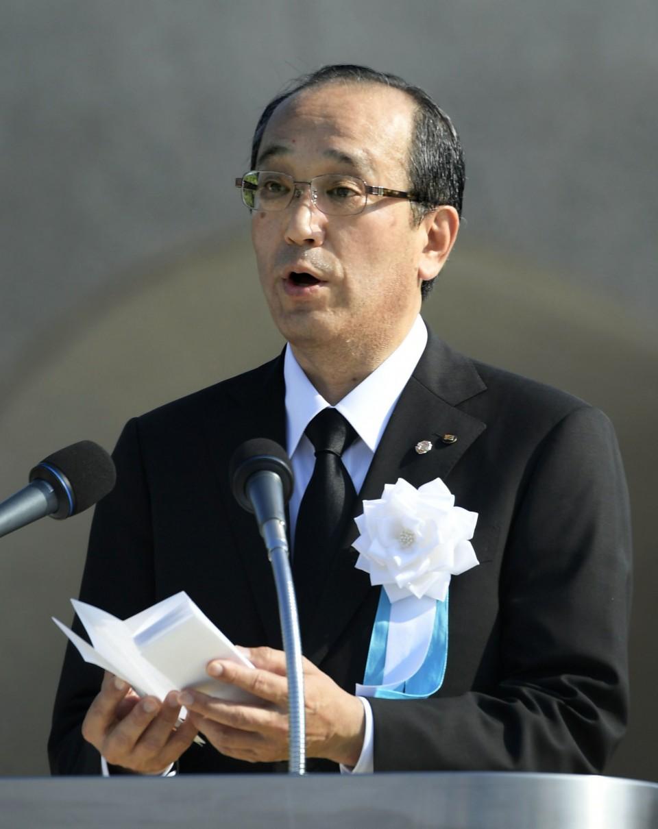 Hiroshima 73 años